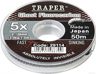 VLASEC GHOST FLUOROCARBON 0.198mm